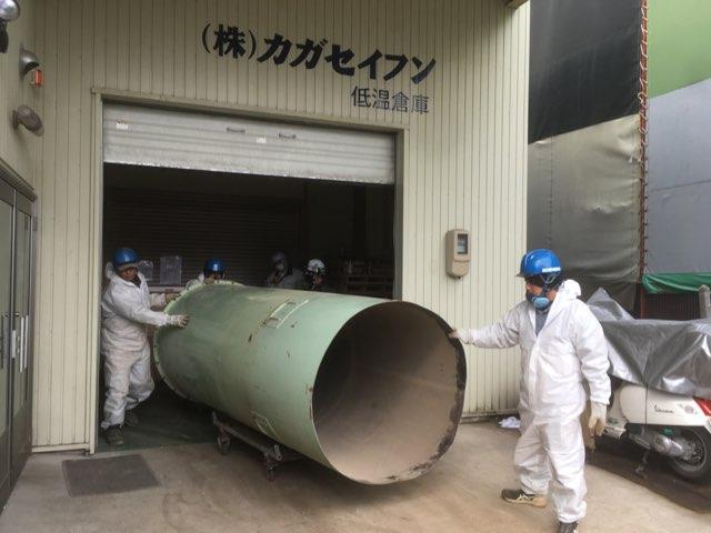 カガセイフン改修工事(34日目)原料タンク解体撤去