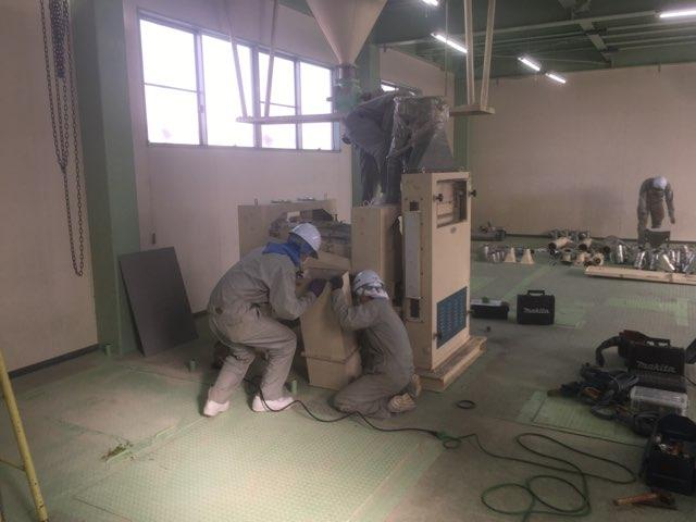 カガセイフン改修工事(55日目)粗選機、石臼移動
