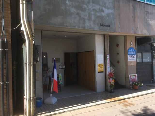 福井市内で気楽にガレットを楽しむなら、フレンチレストランMooma(モーマ)がおススメです。