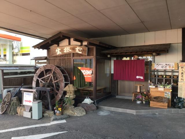 小松市ほたやshokudo(旧 保田家つるつる庵)が、セルフスタイルにリニューアル。