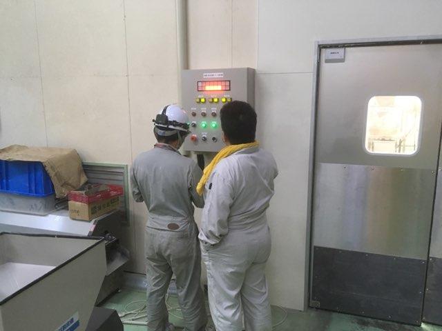 カガセイフン改修工事(88日目)1期工事終了・試運転
