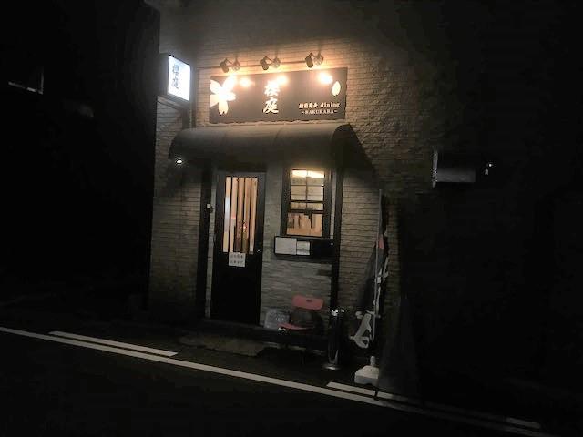越前蕎麦dining櫻庭(さくらば)は、そば前もシメの蕎麦も楽しめる片町の人気店。