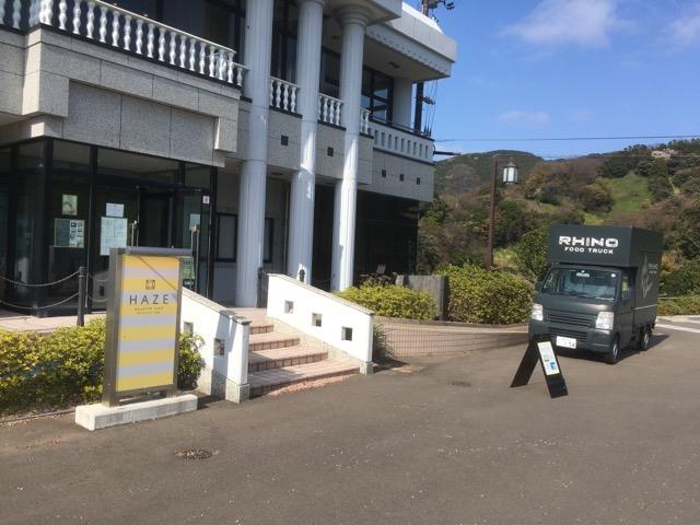ガレットカフェHAZE(ヘイズ)@越前町水仙ランドのガレットロールで最香のドライブを!