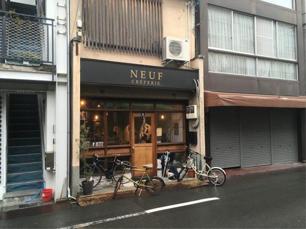 京都市のヌフクレープリー(NEUF creperie)は、朝からガレットが楽しめる女性に人気のガレット店。