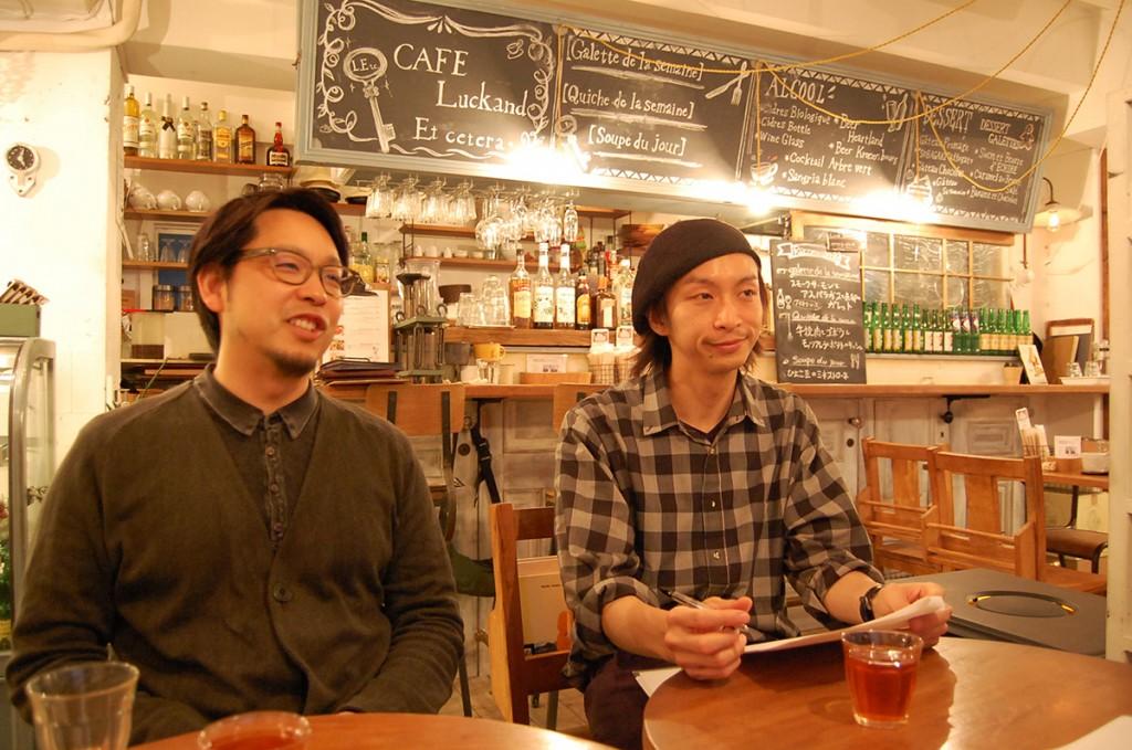 ラカンド ギャラリー カフェ&バー 有賀シェフと加藤さん