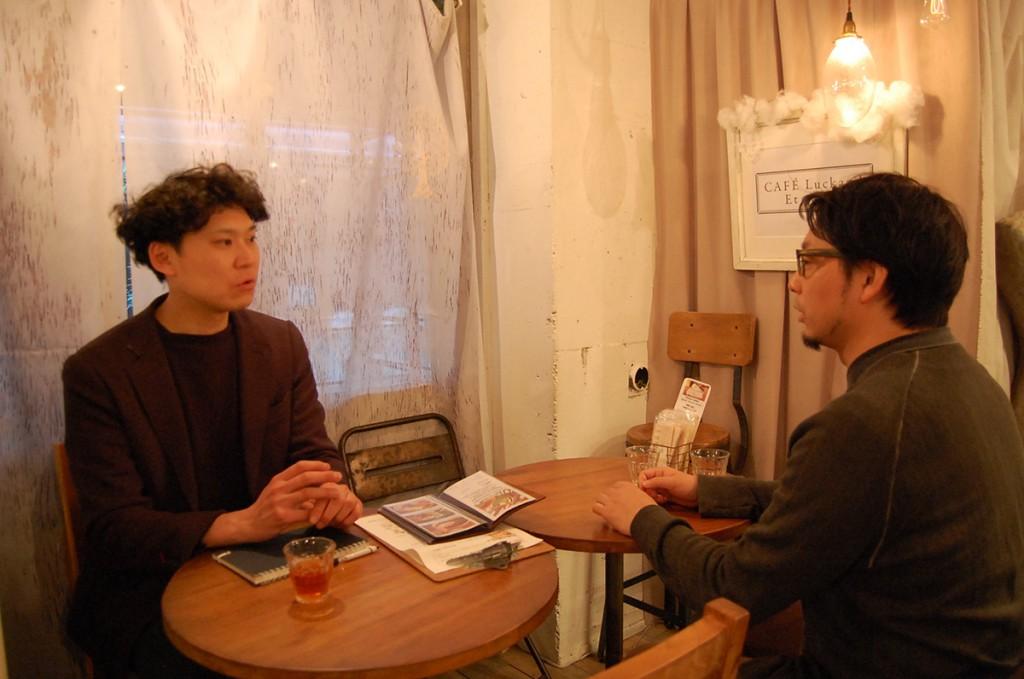 ラカンド ギャラリー カフェ&バー 加藤さんと